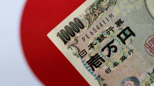 Đồng Yen Nhật Bản. Ảnh minh họa.