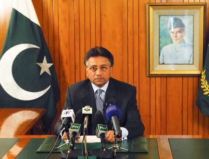 Pervez Musharraf announcing his resignation 18 August 2008.