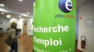 A branch of France's national employment agency Pole Emploi in Montpellier, southern France