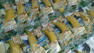 A nova banana Mongee (pronuncia-se Mongay) vem de Okayama, no oeste do Japão. Sua particularidade é ser inteiramente comestível, incluindo a casca.