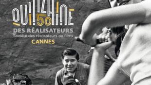 L'affiche (détail) de la 50e Quinzaine des réalisateurs a été réalisée par William Klein.