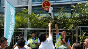 Người biểu tình Hồng Kông trước Phòng Liên lạc Trung Quốc tại Hồng Kông, ngày 17/06/2016.