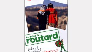<i><b>Le Guide du routard Israël-Palestine 2012-2013 </i></b>est paru aux éditions Hachette.