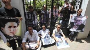Des artistes et des intellectuels manifestent devant le ministère de la Culture au Caire, le 9 juin 2013.