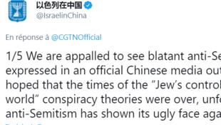 以色列驻华大使馆相关推文