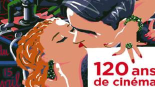 Détail de l'affiche de l'exposition qui célèbre les 120 ans de Gaumont.