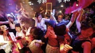 """日本民众庆祝新日皇德仁继位,日本跨入""""令和""""时代。"""