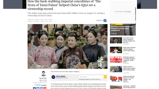 Một cảnh trong phim Diên Hy Công Lược (The Story of Yanxi Palace). Ảnh chụp màn hình từ South China Morning Post.