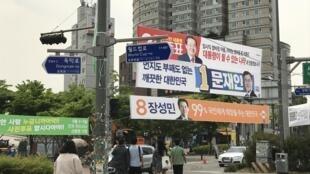 A Séoul, les candidats à la présidentielle s'affichent sur des banderoles géantes dans la rue.