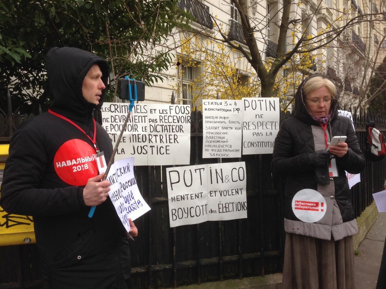 Сторонники «забастовки избирателей» напротив здания посольства России во Франции, 18 марта, 2018 года.