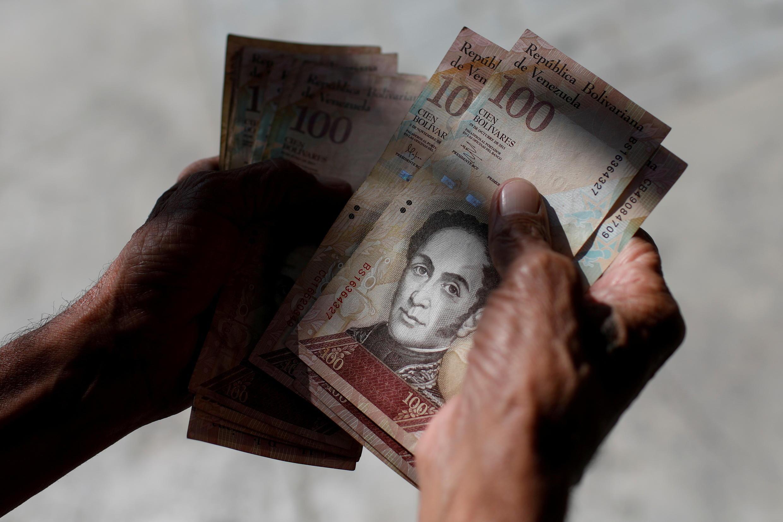 VENEZUELA Bolivar Monnaie