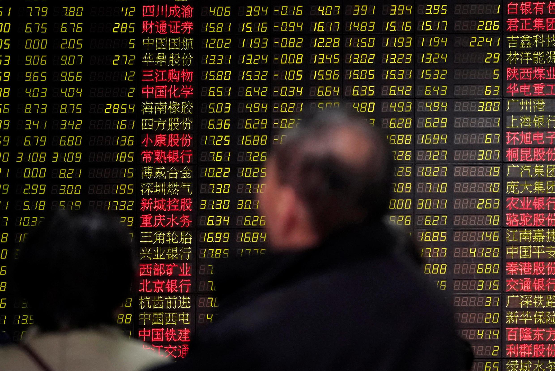 Ảnh minh họa: Bảng giá trên thị trường chứng khoán Thượng Hải, Trung Quốc, ngày 09/02/2018