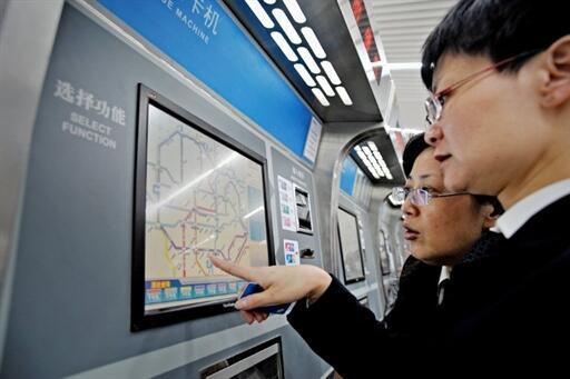 Thượng Hải ngày càng hiện đại. Theo điều tra của Boston Consulting Group, đã qua rồi thời kỳ sản xuất rẻ ở Trung Quốc (AFP)