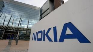Nokia va supprimer 600 emplois en France d'ici à 2019.