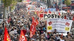 Manifestación contra la reforma de las jubilaciones.