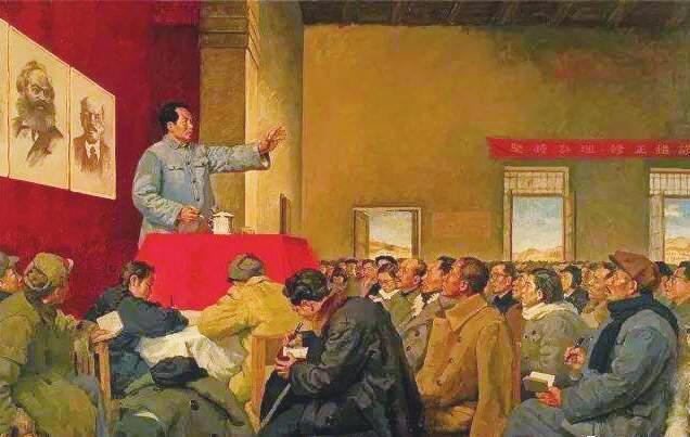 Mao Zedong speaking during the 1942 rectification campaign in Yan'an.