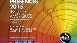 Affiche du festival Présences 2015.