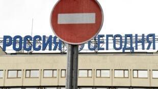 Блокировка «украинского» представительства «РИА Новости» продлится три года