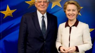 欧委会主席冯德莱恩与副主席博雷利资料图片