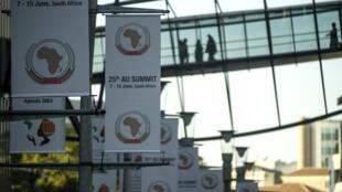 Le Sandton Convention Centre où se tient le 25e sommet de l'Union africaine à Johannesburg.