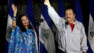 El presidente Daniel Ortega y su esposa Rosario Murillo, vicepresidenta.