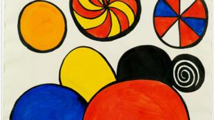 Alexander Calder (1898-1976) : « Dimanche dans le jardin », 1974. Gouache, 110 x 75 cm.