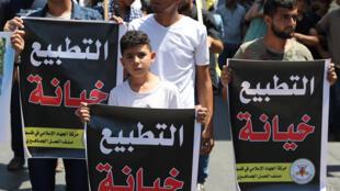 2020-08-14T112616Z_111286670_RC2NDI9PFKQ8_RTRMADP_3_ISRAEL-EMIRATES-PALESTINIANS-PROTESTS