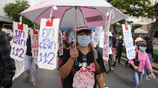 PHOTO Manifestation Thaïlande Bangkok - 24 juin 2021