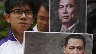 香港學生要求釋放浦志強