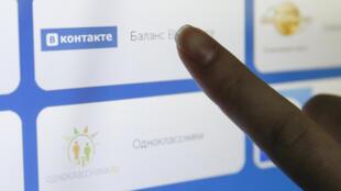 Les logos des sites internet russe VKontakte et Odnoklassniki.