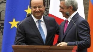 Франсуа Олланд и Серж Саргсян в Ереване, 13 мая 2014.