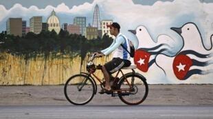 Một góc phố La Habana trong dịp đảng Cộng sản Cuba họp Hội nghị bất thường, 29/01/2012