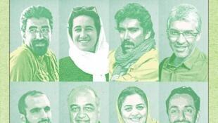 پوستر کمپین برای آزادی هشت فعال محیط زیستی