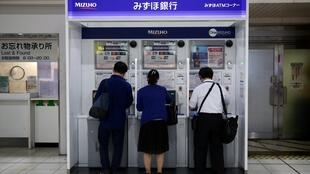 Japanese bank Mizuho declined to confirm or deny the report about losses