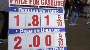 Prix de l'essence à la pompe, dans le Colorado, en décembre 2014.
