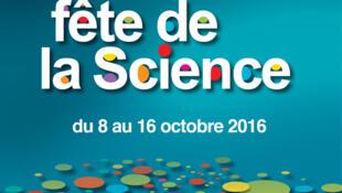 Fête de la science du 8 au 16 octobre 2016.