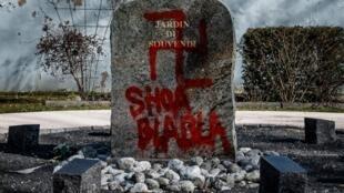 Оскверненный памятник на кладбище в Шампань-о-Мон-д'Ор. 20.02.2019
