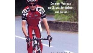 Couverture du livre «Jean de la Ciotat confirme», éditions P.O.L/2003.