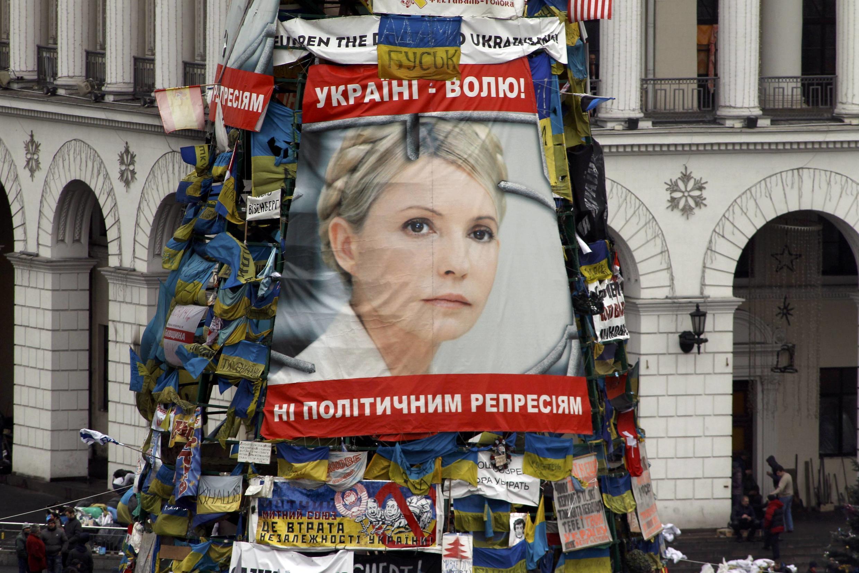 O parlamento votou a libertação de Iúlia Timochenko na sessão extraordinária deste sábado, 22 de fevereiro de 2014.