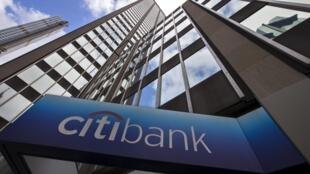 Hedikwatar daya daga cikin manyan bankunan Amurka Citigroup a birnin New York.