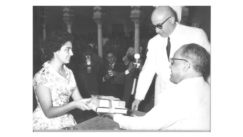 Tunis, juin 1959, remise du prix présidentiel pour le Baccalauréat au Collège Sadiki.