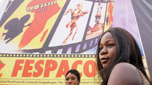 Africa's biggest film festival Fespaco opens in Ougadougou, Burkina Faso on Saturday 24 February 2017