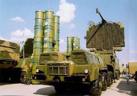 Tên lửa phòng không Nga S-300