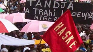 Manifestation d'opposants à Mamadou Tandja à Niamey, Niger le 5 juillet 2009.