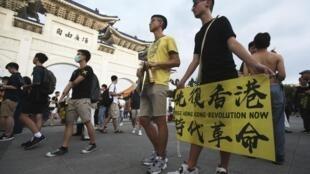 Manifestation d'Hongkongais exilés à Taiwan, le 23 juin 2020 à Taipei.