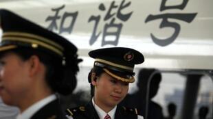 """""""和谐""""一词成为中国大陆随处可见的官方口号"""
