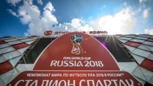 Une vue du Stade Spartak à Moscou le 23 mai 2018. Le stade de 45000 places accueillera quatre matches de groupe et une ronde de 16 matches de la Coupe du Monde de la FIFA 2018.
