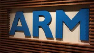 圖為英國Arm公司標識