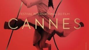 L'affiche officielle (détail) de la 70e édition du Festival de Cannes montre une image retouchée de l'actrice Claudia Cardinale. ©Bronx (Paris). Photo: Claudia Cardinale ©Archivio Cameraphoto Epoche/Getty Images