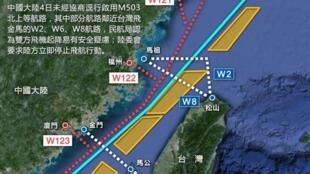 M503飞安疑虑解说图
